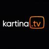 Аватар пользователя KartinaTVnews