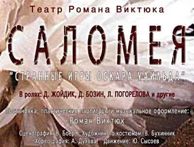 http://www.russian-belgium.be/img/2008-02-11-salomea.jpg